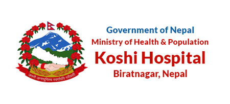 Koshi Hospital, Morang, Nepal