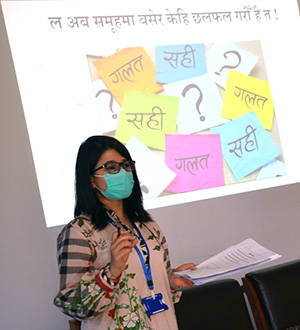 Research Ethics Training, Banke