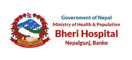 Bheri Hospital, Nepalgunj, Banke